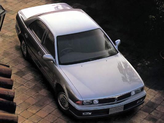 Product picture 1991 1992 1993 1994 1995 MITSUBISHI DIAMANTE SERVICE MANUAL