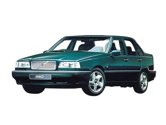 Product picture 1995 VOLVO 850 SERVICE REPAIR MANUAL